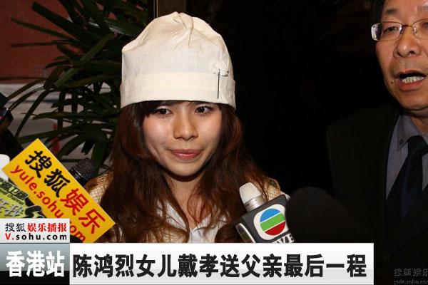 陈鸿烈 文颂娴_陈鸿烈去世-搜狐娱乐播报图片